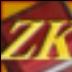 职考宝典金山文字2005