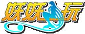 妖妖玩视频社区 2013官方最新版